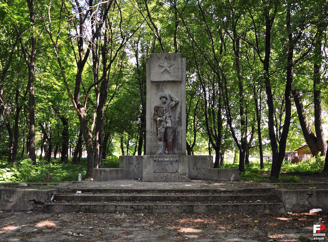 Pomnik Wdzięczności Armii Czerwonej w Psarach